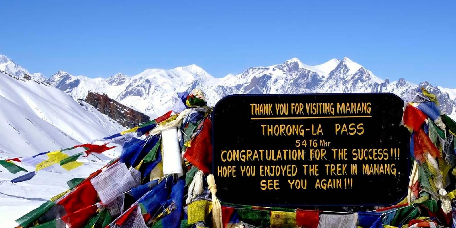 Thorang La Pass in Annapurna Region